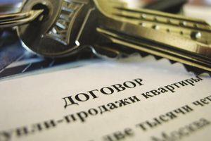 согласие супруга на сделку с недвижимостью образец