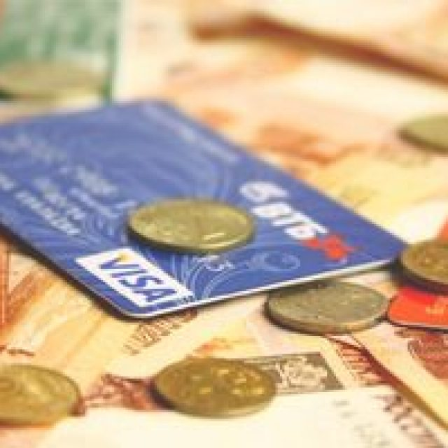 Возврат ошибочно перечисленных денежных средств