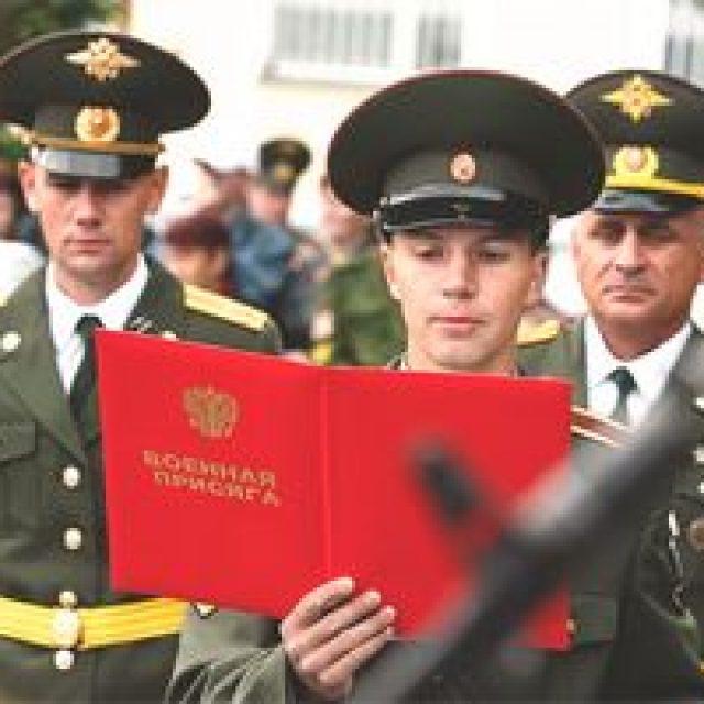 Сколько служат в армии в России?