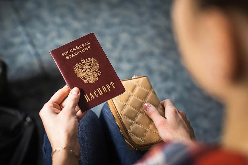 Регистрация по месту жительства граждан рф прибывших из за границы