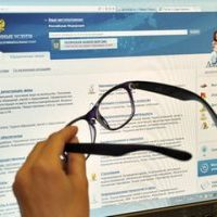 Как узнать номер СНИЛС через интернет?
